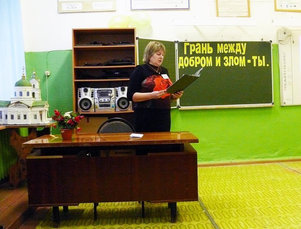Выступление Н.Власовой